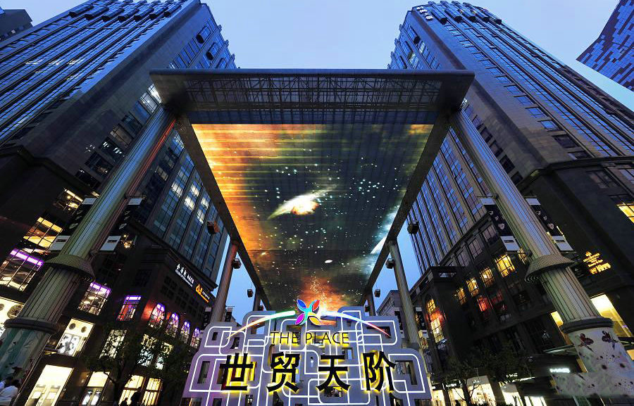 Airsky LED Display screen