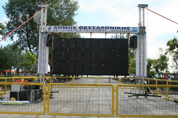 Entertainment venues LED display screen
