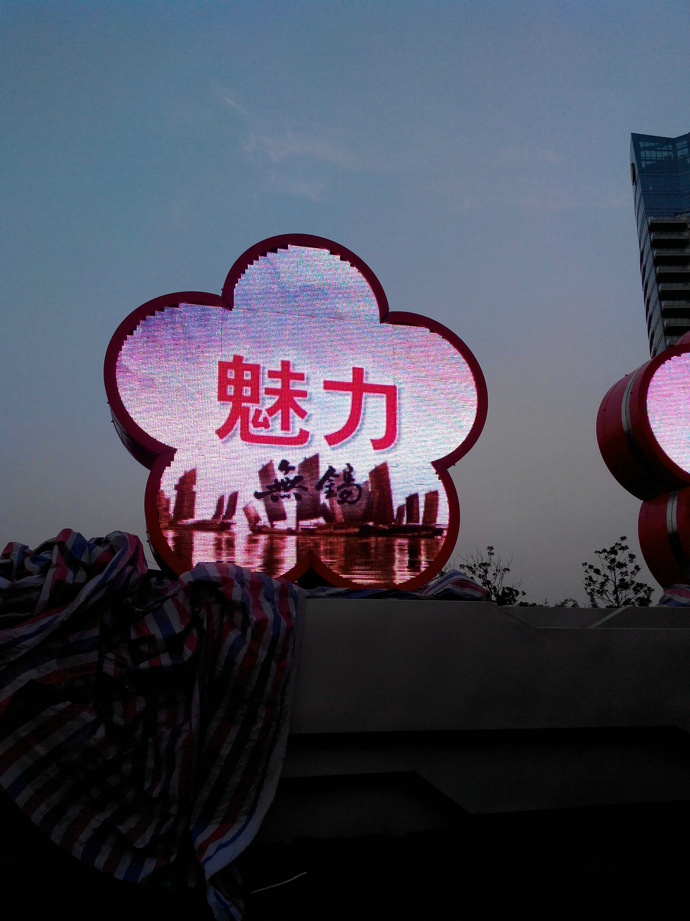 Flower shape LED Display screen