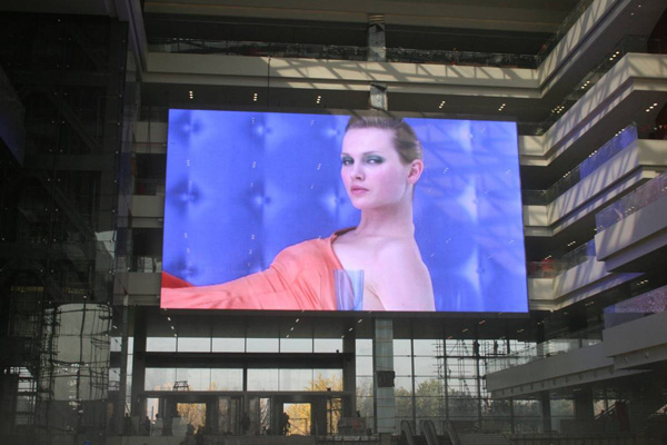 Mesh curtain LED display screen