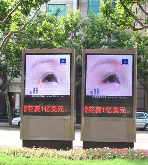 Outdoor street LED Display screen