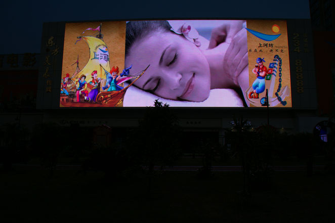 Outdoor wall embeded LED Display screen