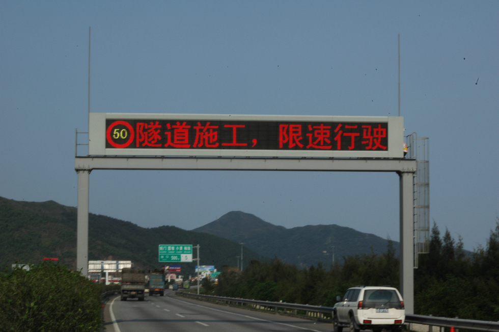 Traffic LED Display screen