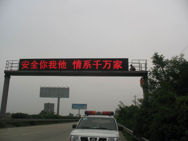 transportation LED display screen